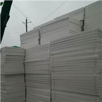 驻马店挤塑板允许偏差|西平屋面挤塑板