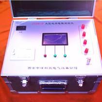 西安中峰ZFDW-III型地網接地電阻測試儀