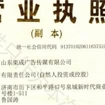 河北省京港澳高速河北單立柱廣告