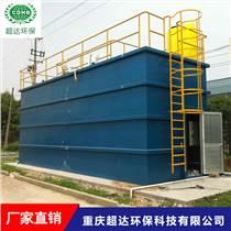 重慶一體化污水處理裝置