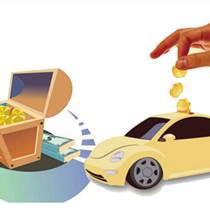 龙岩汽车抵押贷款 创造更大的财富 怎么贷款