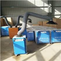 工业焊烟净化器 便捷式废气吸尘器 打磨烟尘过滤设备
