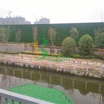 人工塑料草坪圍擋