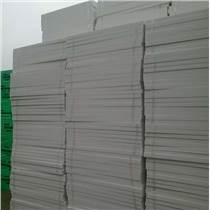 平顶山挤塑板成本|平顶山挤塑板厂家价格