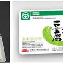 供应内酯豆腐充填封口机全套设备