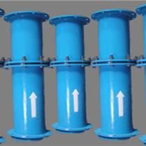 礦用PKL型旁通式孔板流量計降價了