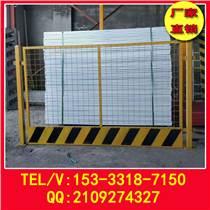 北京基坑护栏网价格 基坑临边围栏 基坑安全防护围栏