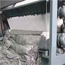供西藏污泥脱水设备和拉萨污泥压干机