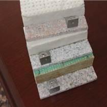 供甘肃保温一体板和兰州薄石材保温一体板