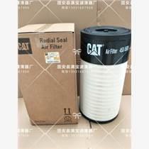 厂家供应453-5509/471-6955卡特空气滤