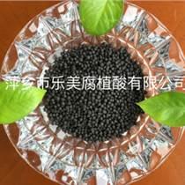 腐植酸鈉 水產養殖用 顆粒改底