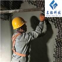 篦冷机风管专用高强耐磨涂料 耐磨涂料施工