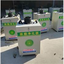 益翔 焊机焊烟净化器价格 电焊除尘设备