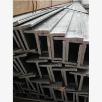 50505T型鋼 一支起售