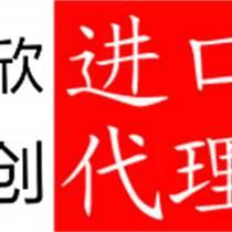 供應廣州餅干報關/餅干報關公司
