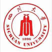 四川大学,南开大学,西南大学专科本科在职学历提升秋季
