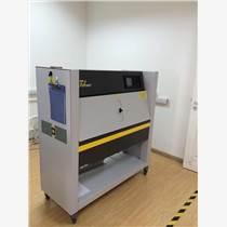 江苏印刷包装材料UV老化试验