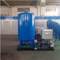 低價供應ZNGS定壓補水機組 變頻供水設備 隔膜式氣