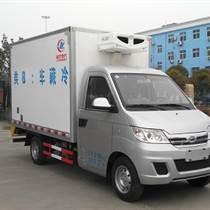 湖北程力專用汽車 開瑞小型廂式冷藏車廠家直銷