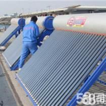 上海长宁区华扬太阳能热水器维修安装上下水管漏水维修