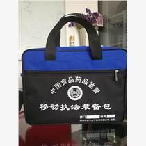 天津帆布会议资料包定制 帆布礼品袋定制 购物袋订做
