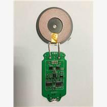 無線充移動電源PCBA