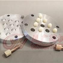 供应10孔鸭嘴型妇科栓剂模具量大优惠