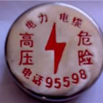 供應不銹鋼高壓電纜地面標志牌 電力電纜地面走向牌