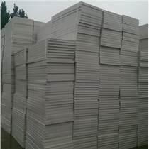 许昌挤塑板厂,禹州挤塑板