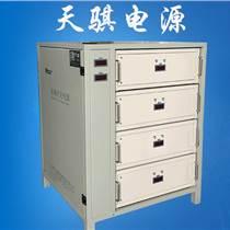 徐州氧化电源,阳极氧化电源厂家
