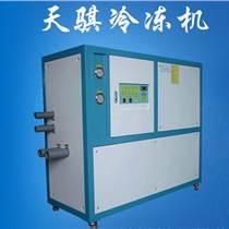 螺桿式冷水機價格氧化冷凍機廠家