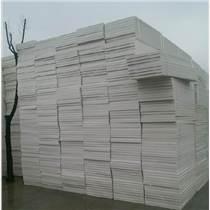 焦作擠塑板合格證|焦作沁陽擠塑板