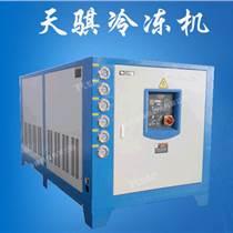 佛山螺桿冷水機大功率冷凍機廠家