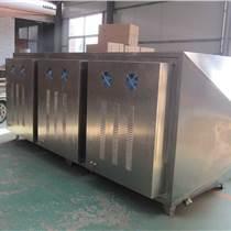 昆山保溫材料車間異味處理設備 洗滌塔廢氣處理設備XY