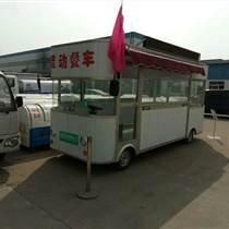 冰淇淋售货车 电动餐车价格 程力威电动售货报价