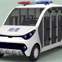 重庆绿通6座封闭式电动巡逻车 厂家直销