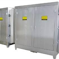 余姚铸钢厂车间烟气净化处理设备 活性炭吸附净化装置X