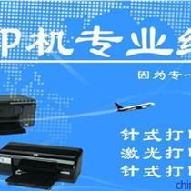 大幅面打印机 TM5300