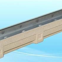 南京U型线性树脂排水沟 圆祐供 U型线性树脂排水沟质