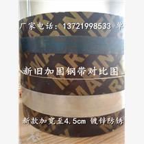 建筑圆柱模生产,圆柱模厂家销售,圆形圆柱模生产
