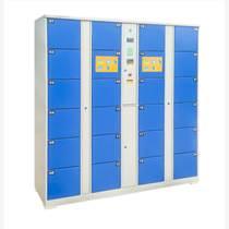 电子存包柜可以隔夜吗存储时间是多长