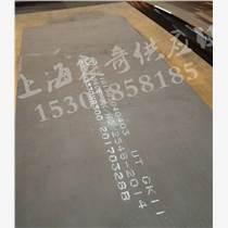 武汉Q960D高强度钢板港口起重机械钢