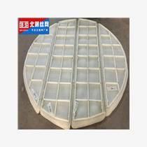 北篩生產PP聚丙烯絲網除沫器