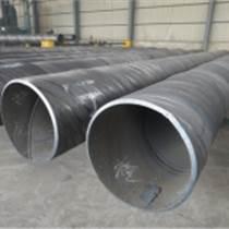 河北螺旋鋼管|河北厚壁螺旋鋼管|河北大口徑螺旋鋼管|