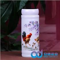 陶瓷保温杯  礼品陶瓷茶杯 中秋礼品陶瓷茶杯  茶杯