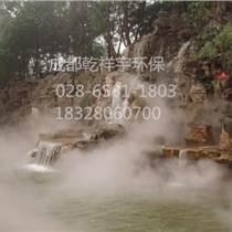 四川喷雾降温造景设备-喷雾造景-雾森雾效