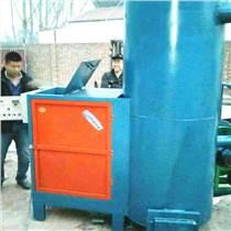 大城縣 生物質熱風爐