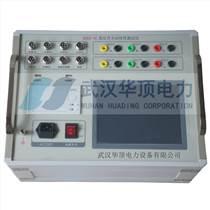 HDGK-8A双端接地高压开关动作特性测试仪-华顶电