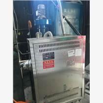 百陽豐LHS0.15火管式蒸汽發生器