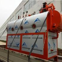 百陽豐WNS0.35智能蒸汽發生器